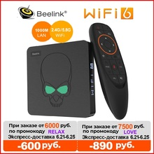 Beelink GT King WiFi 6 TV BOX Android 9.0 Amlogic S922X Quad core 4GB 64GB TVBOX BT4.1 1000M LAN Android TV  SET TOP BOX