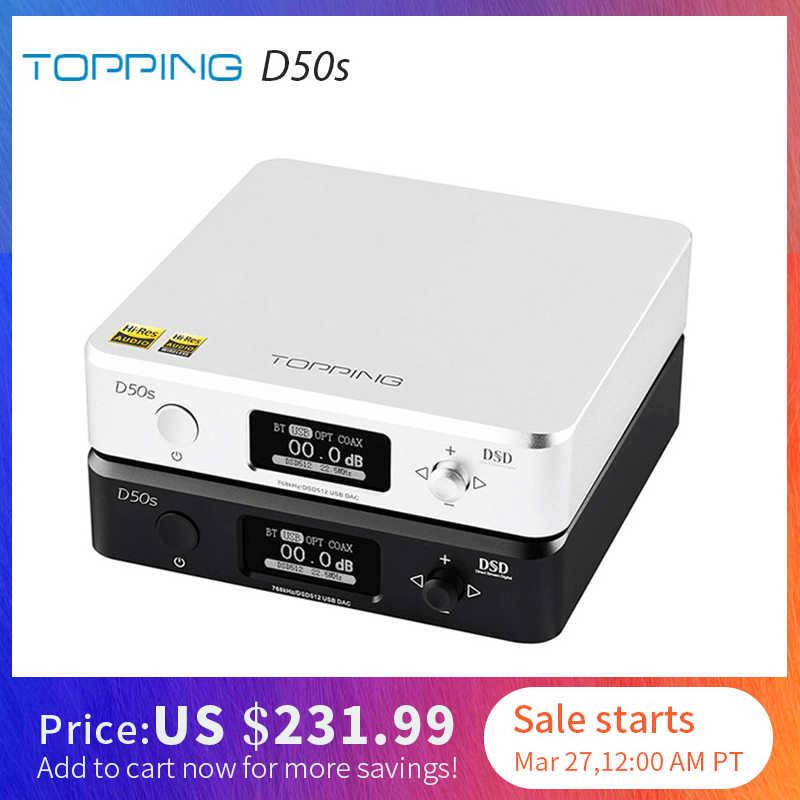 جهاز فك الترميز عالي الدقة D50s ES9038Q2M * 2 DAC بتقنية البلوتوث 5.0 LDAC D50 DSD512 32Bit/768kHz