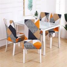 Geometria pokrowiec na krzesło jadalnia elastyczne pokrowce na krzesła pokrowiec na krzesło s elastan Stretch elastyczny futerał na krzesło biurowe anti-brudne zdejmowane 1/2/4/6 sztuka