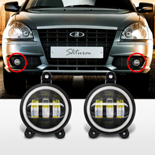 2pc 3.5''inch Fog Lamp Super Bright 30w 6000k 12v Led Fog Light halo ring  for LADA Priora 2170/2171/2172 and some Russia car стоимость