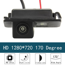 For Ford Fiesta MK6 2009~2015/EcoSport MK1 MK2 2004~2015 HD 1280*720 Fisheye 170 Degree Car Reversing Rear View Camera