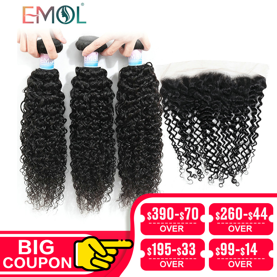 Emol Peruvian Kinky Curly Hair Bundles With Lace Closure 3/4 Pcs 100% Non-Remy Human Hair Extension With Closure
