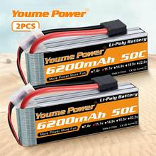 Youme 2packs 11.1V 6200mah Lipo battery 3S lipo 50C wotj T plug for RC Car 1/12 1/10 truck Monsters helicopter Drone RC Boat
