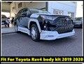 Автомобильный комплект кузова передний задний бампер с дневным ходовым светильник боковые юбки подходят для Toyota Rav4 2019 2020