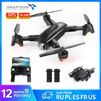 SNAPTAIN SPE500MQ drone GPS RC Quadcopter 1080P HD Camera Drone 5G WiFi Fpv Altitude Hold Foldable Quadcopter RC Dron Toy