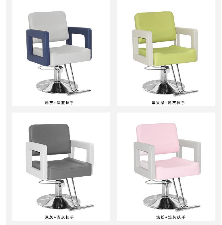 Barbershop Chair Simple Modern Hair Salon Dedicated Chair Rotary Lifting Chair Rack Chair Salon Chair