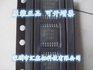 5pcs/lot AD7792BRUZ AD7792BRU AD7792 TSSOP-16