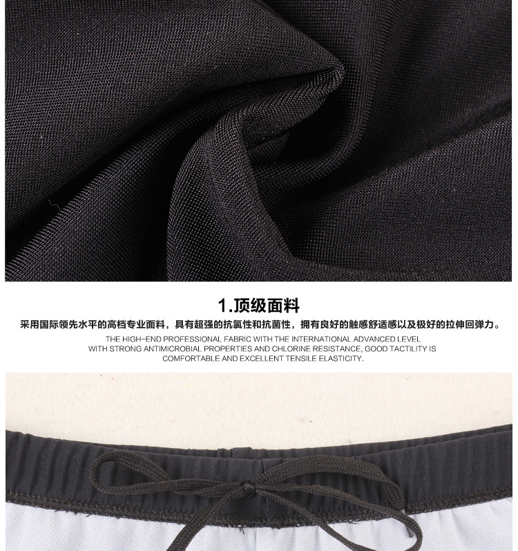 New Style Hot Sales Plus-sized Swimming Trunks Boxer Men Swimsuit Hot Springs Middle-aged Teenager Elasticity Shorts