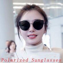 Солнцезащитные очки в классической оправе кошачий глаз для мужчин