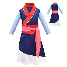 Mulan Costumes Kids Halloween Costumes for Kids Mulan Cosplay Anime Princess Dress Girl Suit Girl Carnival Clothes Movie