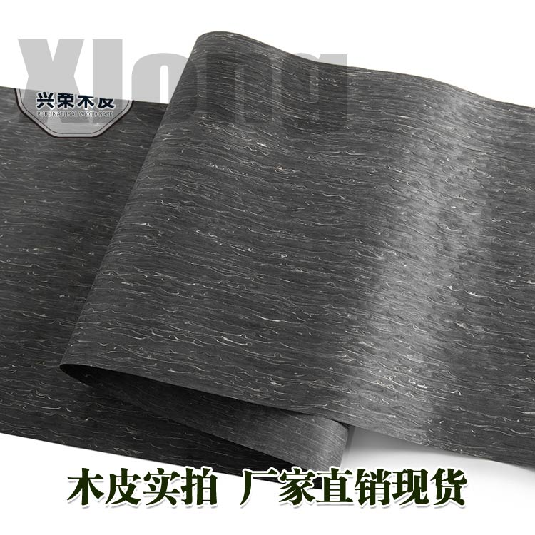 L:2.5Meters Width:600mm Thickness:0.2mm Large Size Wide Black Ice Tree Technology Wood Wide Without Splicing