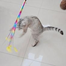Новинка перо тизер кошки игрушка палочка игрушки с колокольчиком
