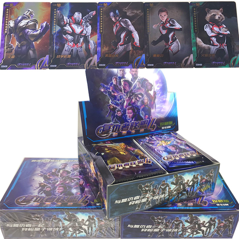 240 Pcs Avengers Ultimate Battle SSR Card SR Rare Card Full Star 10 Star Flash Card Collection Card