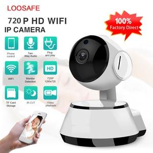 Image 1 - Câmera de vigilância residencial, ip sem fio barata wi fi gravação de áudio ir cut visão noturna hd mini cctv câmera fotográfica para câmera