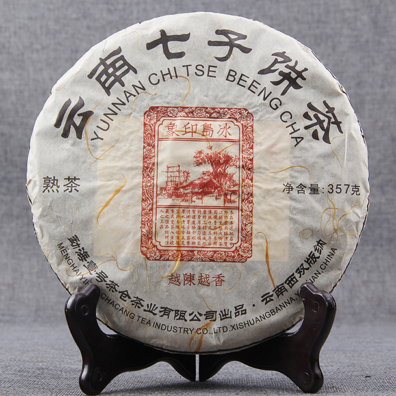 357g China Yunnan Ripe pu'er pu'erh Tea 2016 Old Tree Tea More YueChen Yuexiang Pu'er Tea Green Food for Health Care Lose Weight 1