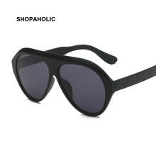 New Oversized Shield Sunglasses Big Frame One Piece Sexy Coo