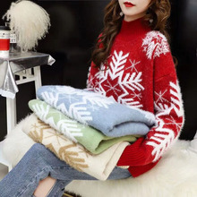 Christmas snowflake decoration set of loose winter new women's high collar long sleeve short sweater women multiple colors slimming trendy stand collar christmas snowflake jacquard long sleeve polyester sweater for men