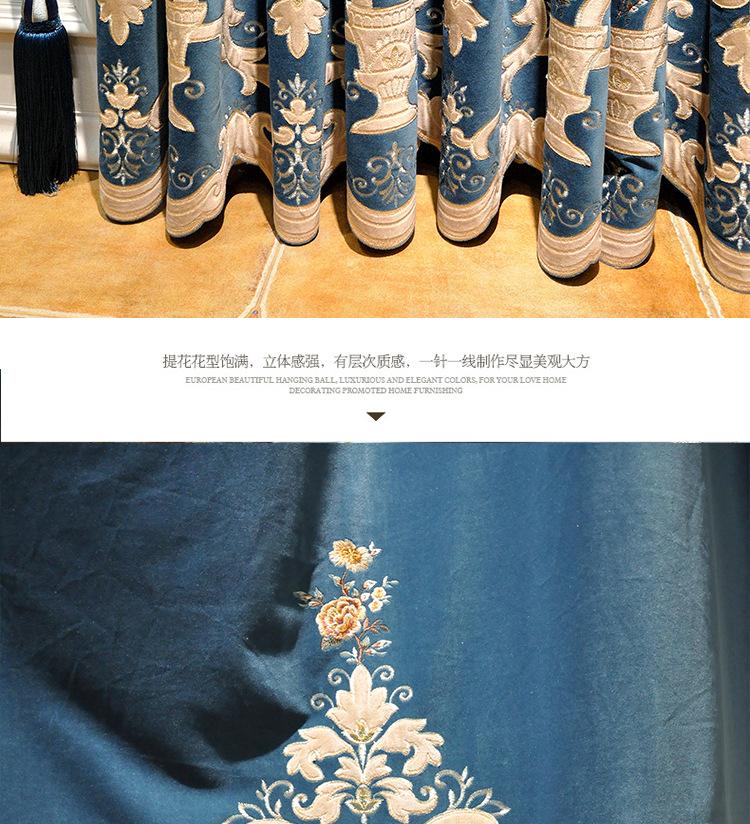 xiangqing2_12.jpg