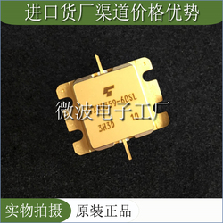 TIM5359-60SL SMD RF tube High Frequency tube Power amplification module