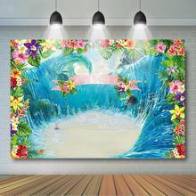 Décor de fête danniversaire dété Aloha Luau, flamand rose, arrière plan de photographie de fête hawaïenne, plage tropicale, fête danniversaire