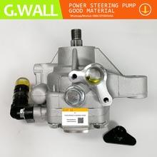 New Power Steering Pump For Honda CRV C-RV 2.4L 02 03 04 05 06 07 08 09 10 11 56110-PNB-A01 56110PNBA01 high quality brand new power steering pump for car honda element 56110pnag02 56110pnba01 56110pnb013 56110rbbe02 56110rta003