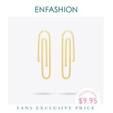 Enfashion jóias geométrico tubo longo balançar brincos cor do ouro aço inoxidável brincos longos para mulher earings eb171031