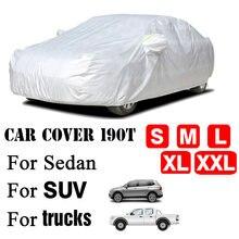 Универсальный внедорожник/sedan/пикап полное покрытие автомобиля