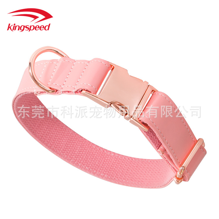 New Style PU Pet Collar Adjustable Comfortable Degree Suitable Medium And Small Dogs Applicable Dog Neck Ring