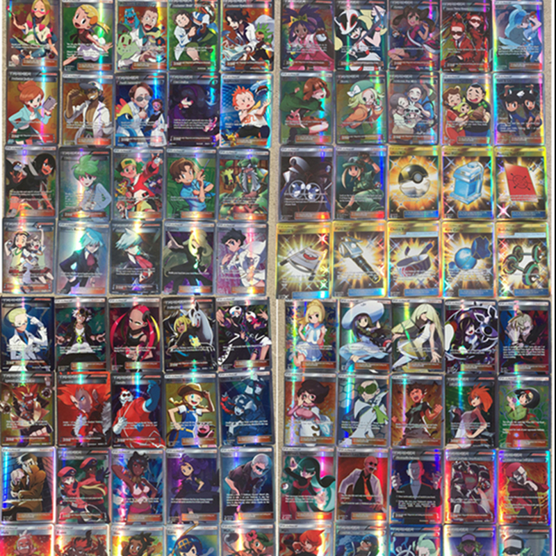 100Pcs 92 TRAINER + 8 ENERGY Ultra Beast TCG Shining Cards Game Battle Carte Trading Cards Game For Children Toys Xmas