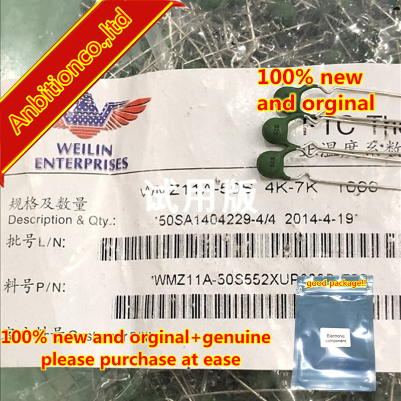 10pcs 100% New And Orginal PTC Thermistor  50S PTC50S WMZ11A-50S 4K-7K 5MM  In Stock