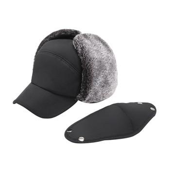 1PCS Trend Winter Thermal Bomber Hats Men Women Fashion Ear Protection Face Windproof Ski Cap Velvet Thicken Couple Hat