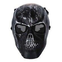 Армейский Череп Скелет страйкбол пейнтбол BB пистолет на все лицо защитная безопасная маска серебристо черная