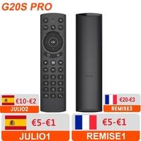 Ratón inalámbrico retroiluminado G20S PRO, giroscopio inteligente de 2,4G con Control remoto por voz para caja Android TV, vs G20S G20