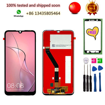 Replacement Lcd Screen For Honor 8A, For Huawei Y6 Prime 2019 Honor 8A Lcd Display image