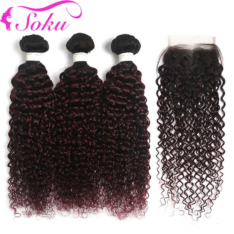 Ombre Brazilian Hair Bundles With Closure 1B/ 99J Kinky Curly Human Hair Bundles With Lace Closure SOKU Non-Remy Hair Bundles