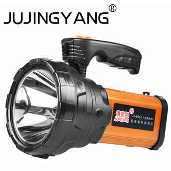 High-power 65W searchlight strong light long-range LED waterproof flashlight night walk home rechargeable search light