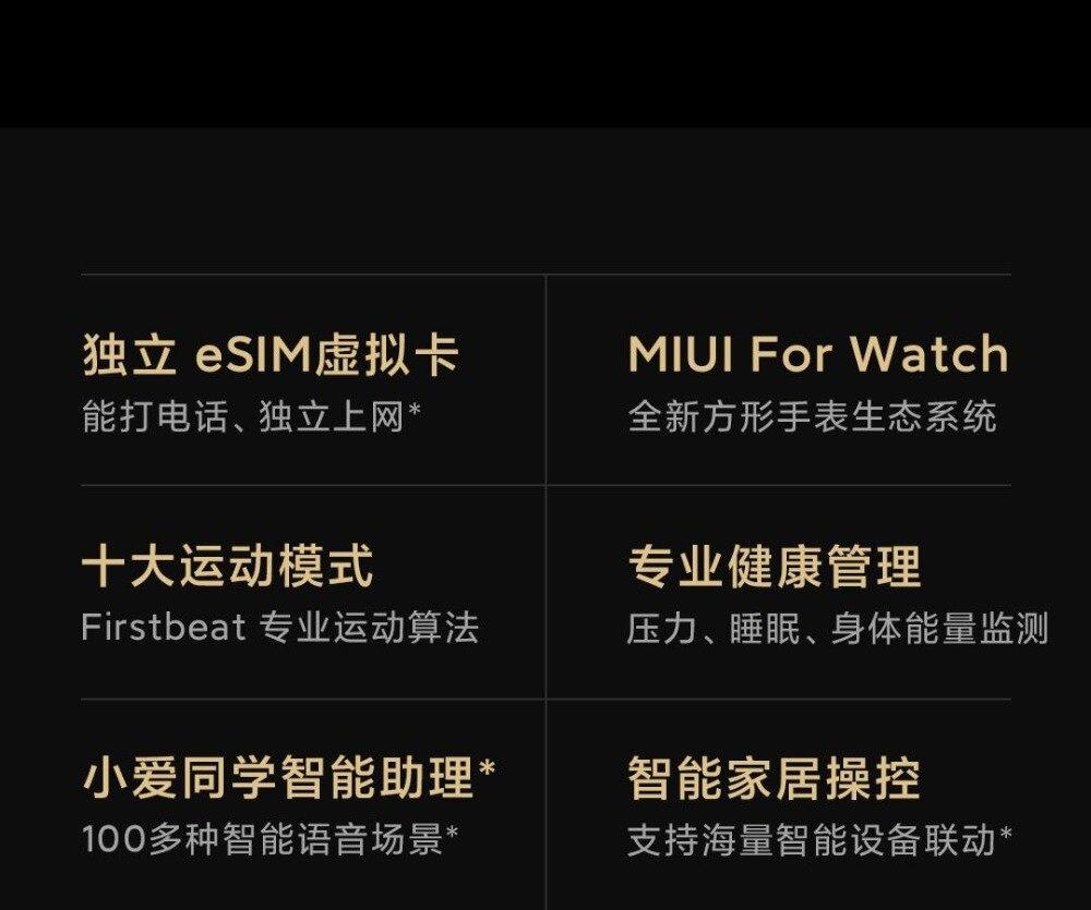 Newest Xiaomi Watch (12)