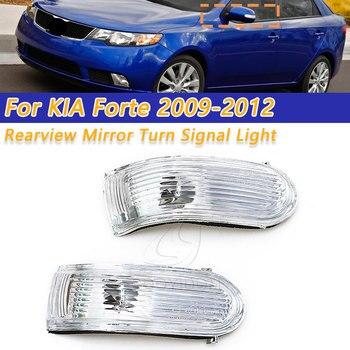 Зеркало заднего вида COOYIDOM, светильник поворотного сигнала для KIA Forte 2009 2010 2011 2012, боковое зеркало, индикатор, репитер
