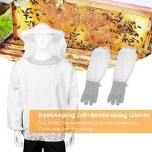 1 комплект защитный безопасный костюм пчеловода перчатки пчеловода защита от укусов унисекс защищающий пчеловодческий перчатки безопасная вуаль кухонная скатерть