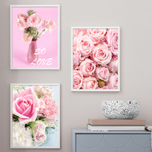 Pink Rose Green Leaves Vase Quote Plant Wall Art Canvas Painting Nordic Posters And Prints Wall Pictures For Living Room Decor green leaves do what you love quote nordic posters and prints wall art canvas painting plant wall pictures for living room decor