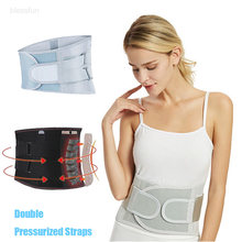 Lumbar Support Belt Disc Herniation Orthopedic Medical Strain Pain Relief Corset For Back Spine Decompression Brace(China)
