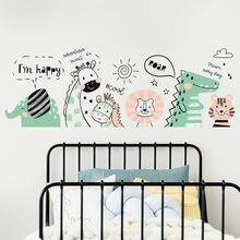 Animal dos desenhos animados amigo adesivo de parede quarto sala estar decoração casa mural crianças quartos do bebê feliz combinação adesivos