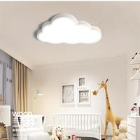 36W LED Cloud Ceiling Lights Iron Lampshade Fixture Ceiling Lamp Children Baby Kids Bedroom Lighting Fixtures 50x28 cm