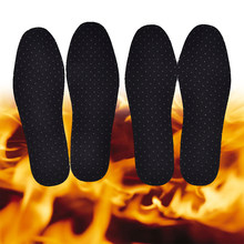 1Pair Magnetic Foot Massage Insole Far Infrared Warm Shoe Rays Foot Pads Black Heating Self-heating Heated Warming Insoles Pad(China)