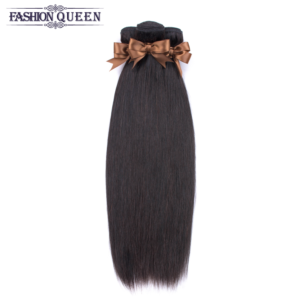 H5139adcbce0e488ca4619cb58e7fd7afv Brazilian Straight Hair Lace Frontal With Hair Weave Bundles Human Hair Extension Bundles With Frontal Non Remy Fashion Queen