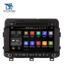 """Deckless Octa Core 8 """"Android 9.0 Auto DVD Player für Kia K5/Kia Optima 2014 2015 gps radio 4G stereo kopf einheiten band recorder"""