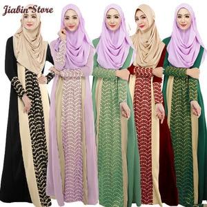 Open Abaya Caftan Turkish Muslim Dress Women Bubble Tea Long Kimono Chiffon Robe Fabric Arabic Lace Linen Islamic Dress Kaftan
