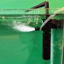 Submersible-Pump Oxygen-Pump OXYGEN-WATER-FILTER Aquarium Fish-Tank Mini Air-Compressor