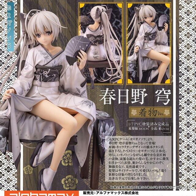 Alphamax Yosuga no Sora Sora Kasugano Kimono Ver. PVC Action Figure Anime Figure Model Toys Sexy Girl Collectible Doll Gift