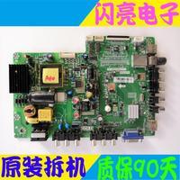 Original logic board main board l32f3309b 3307b l32c11 main board tp.ms18vg.p77 lvw320cs0t circuit board|Circuits| |  -